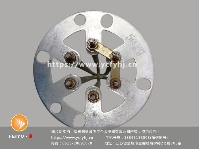 塑料粒子烘干机加热管