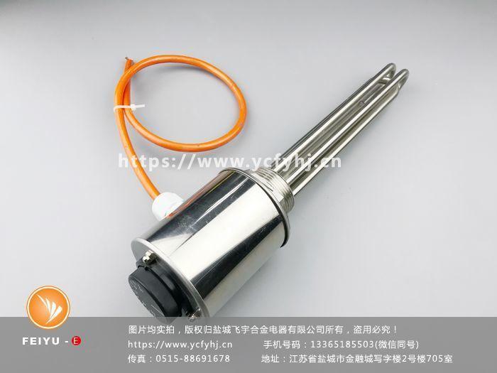 喷淋塔防冻可调温度电加热管
