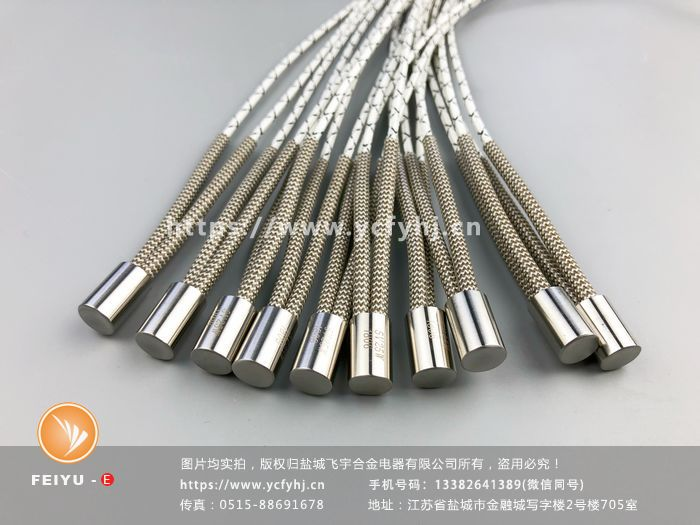 扶手侧翼复合设备电加热管